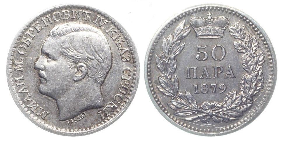 50 пара 1879
