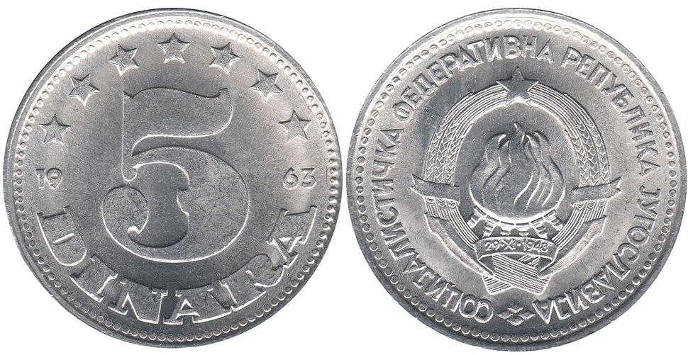 5 динара 1963