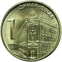 1 динар 2016 лице.jpg