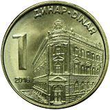 1 динар 2016 лице