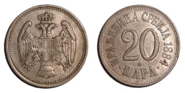 20 пара 1884