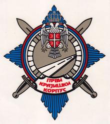 Prvi krajiški korpus.png
