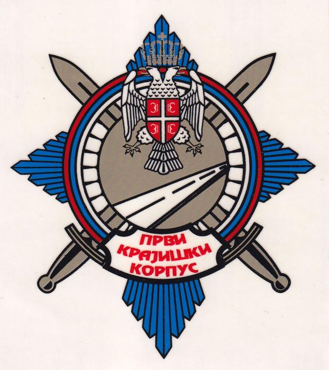 Prvi krajiški korpus