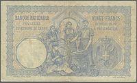 20 динара 1905. друга страна