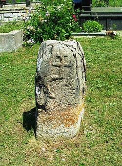 https://upload.wikimedia.org/wikipedia/sr/thumb/8/8c/Spomenik_krst_i_srp.JPG/250px-Spomenik_krst_i_srp.JPG