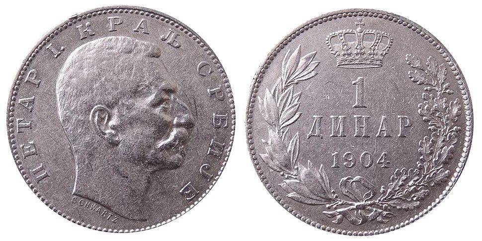 1 динар 1904