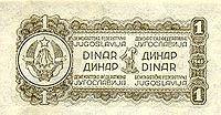 1-dinar-1944-reverse