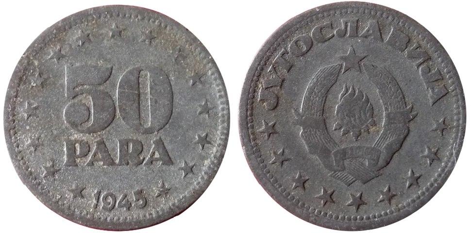 50 пара 1945