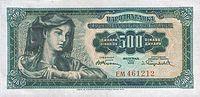 500 динара 1955 лице