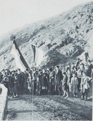 Дочек пред Вишеградом при офанзиви (1918)