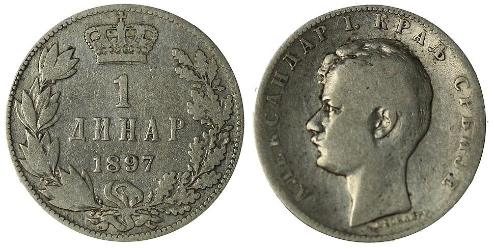 Српски динар 1897