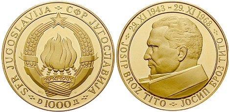 1000 динара Друго заседање АВНОЈа 1968