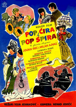Film Pop Cira pop Spira.jpg