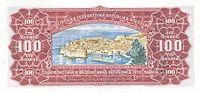 100 динара 1963 наличје