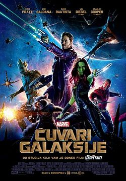 Guardians of the Galaxy1.jpg