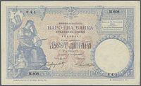 10 динара 1893
