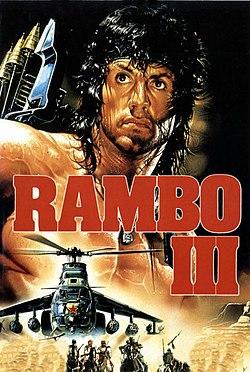 Рамбо 3 — Ви�...