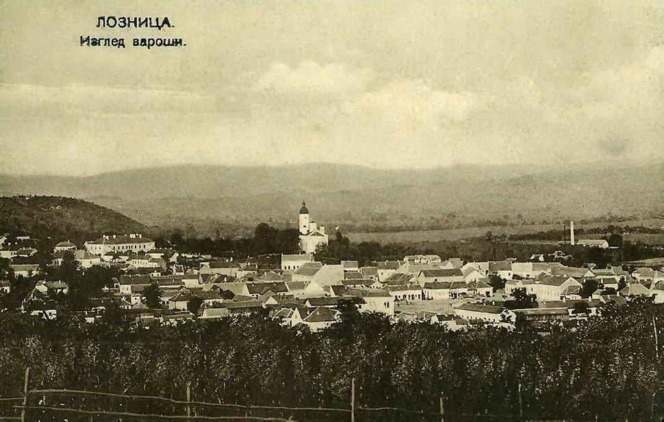 Лозница 1931