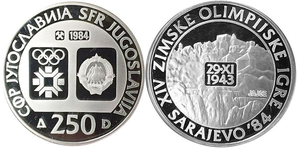 250 динара сребро ОИ Сарајево Јајце 1984
