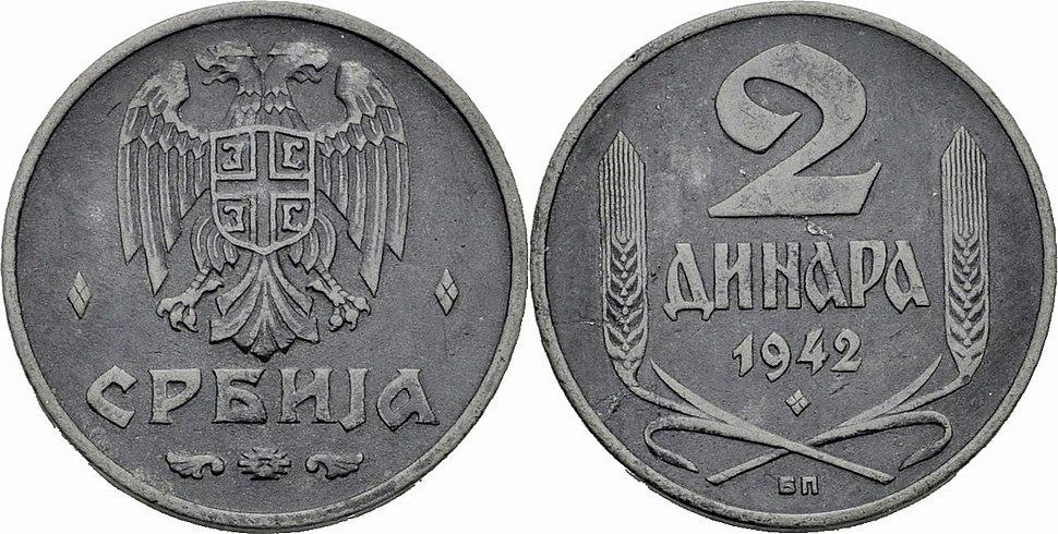 2 динара 1942