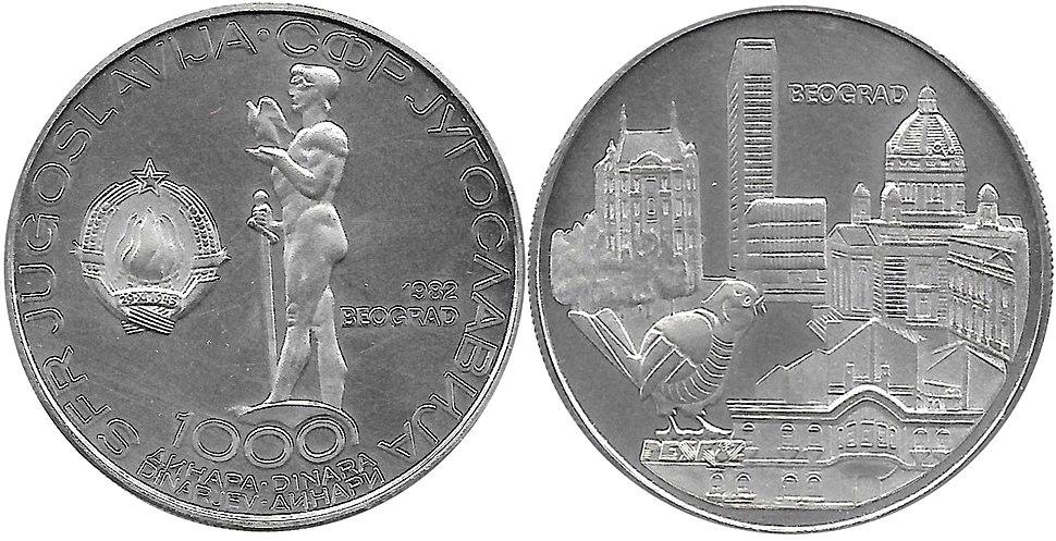 1000 динара СП у кајаку и кануу Београд 1982