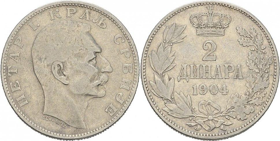 2 динара 1904