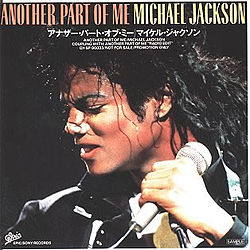 Another Part of Me cover