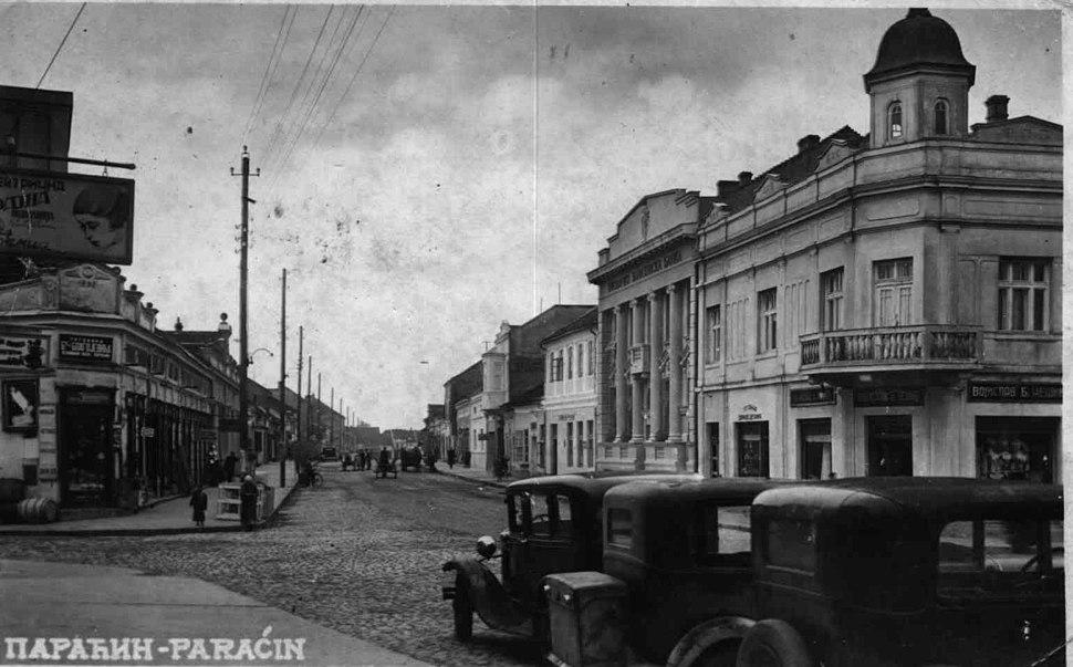 Параћин 1933