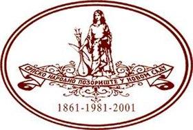 280px-Logo_-_SNP_3.jpg