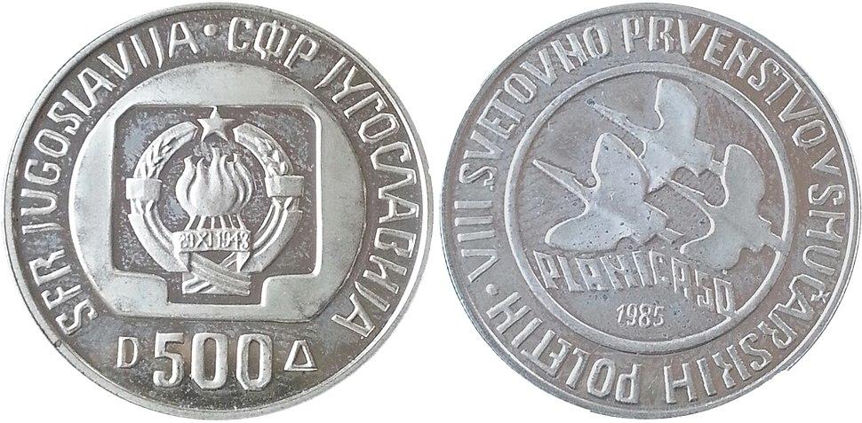 500 динара Планица 1985