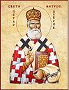 Petardabrobosanski