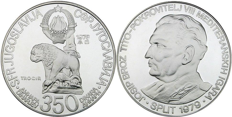 350 динара МИ Сплит 1978