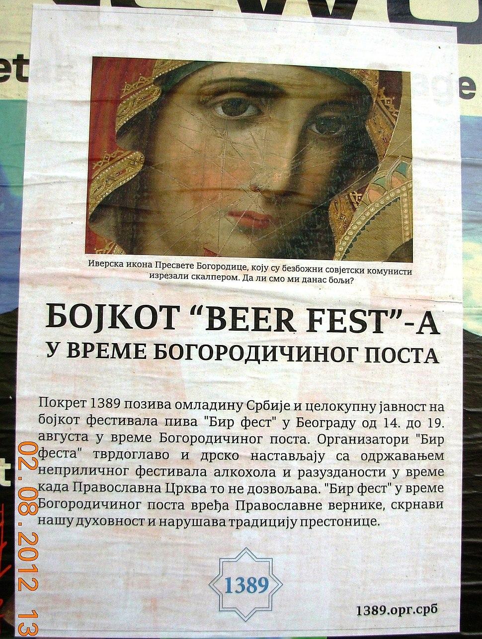 Bir fest bojkot