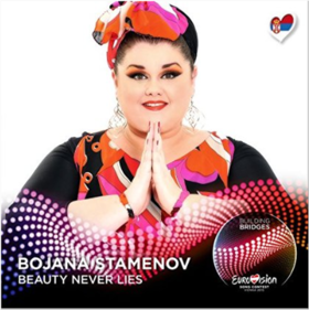 Beauty Never Lies by Bojana Stamenov.png