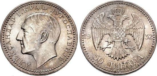 50 динара из 1932