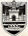 Lukićev predlog za grb Beograda.jpg