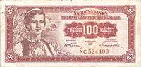 100 динара 1955 лице