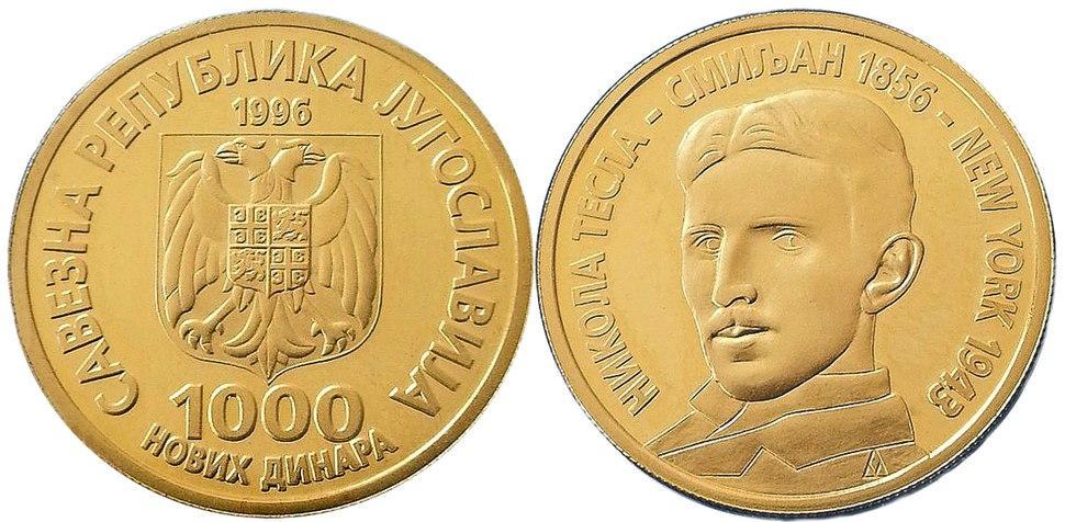 1000 динара 140. годишњица рођења Николе Тесле 1996