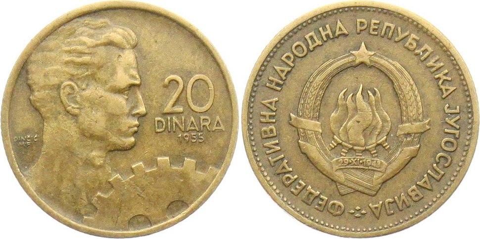 20 динара 1955