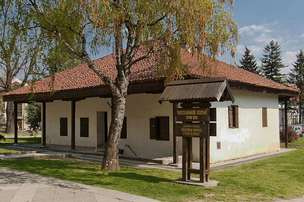 Zgrada Konaka