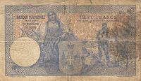 100 динара 1905. друга страна