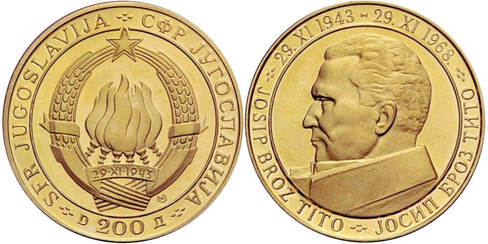 200 динара Друго заседање АВНОЈа 1968