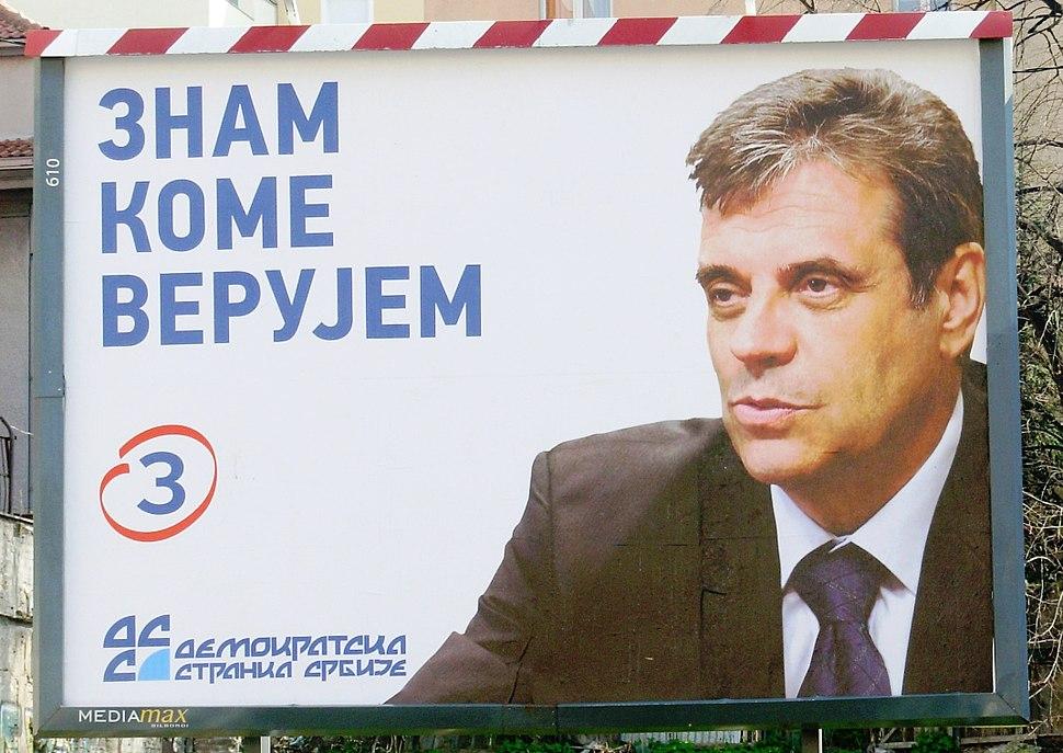 Vojislav Koštunica izbori 2014