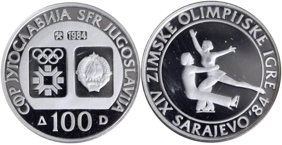 100 динара сребро ОИ Сарајево клизачи 1984