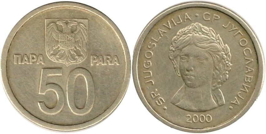 50 пара 2000