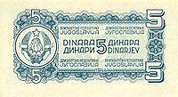 5-dinar-1944-reverse