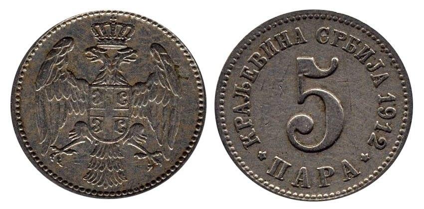 5 пара 1912