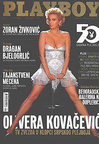 Playboy (Lietuva) - Vikipedija