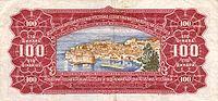 Naličje novčanice od 100 dinara iz 1955 godine