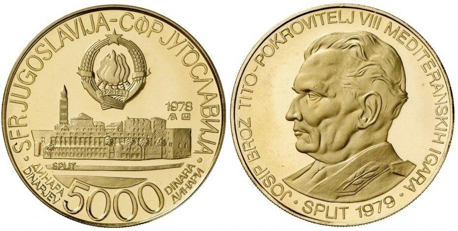 5000 динара МИ Сплит 1978